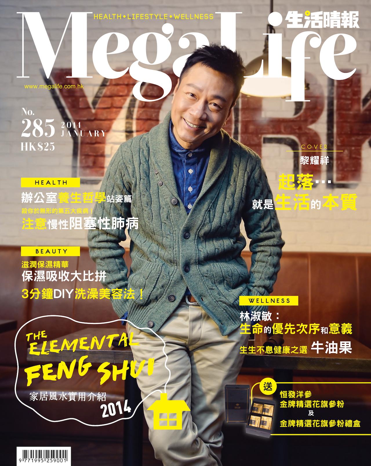 Cover(J)_285Jan
