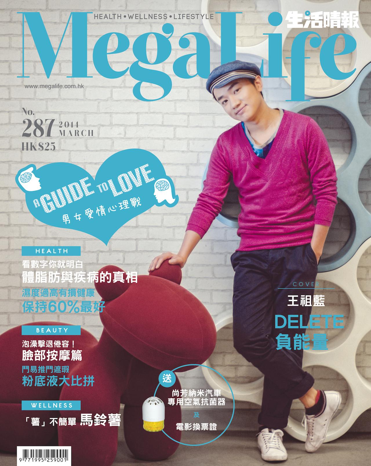 Cover(J)_287Mar