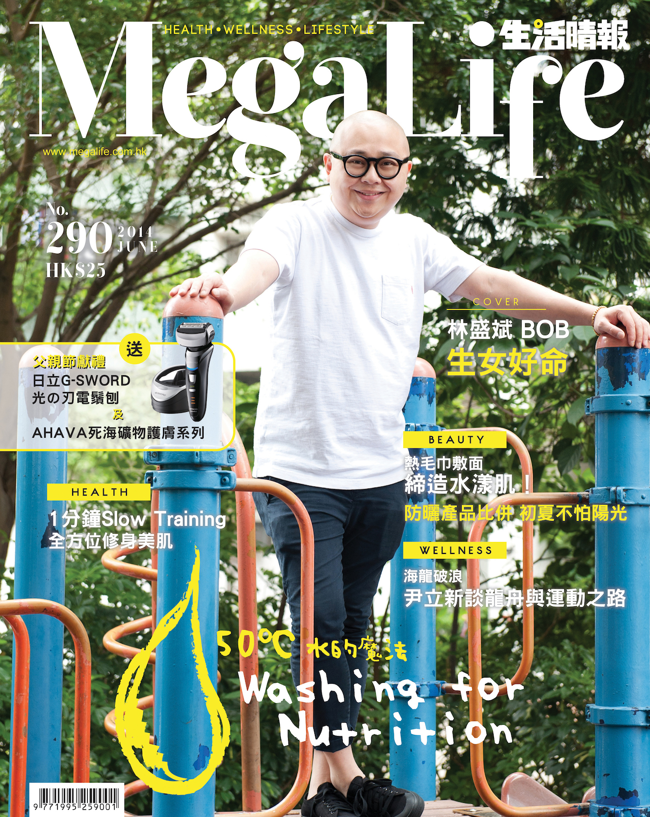 Cover(J)_290Jun