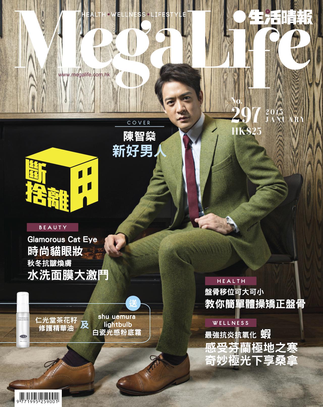 Cover(J)_297Jan