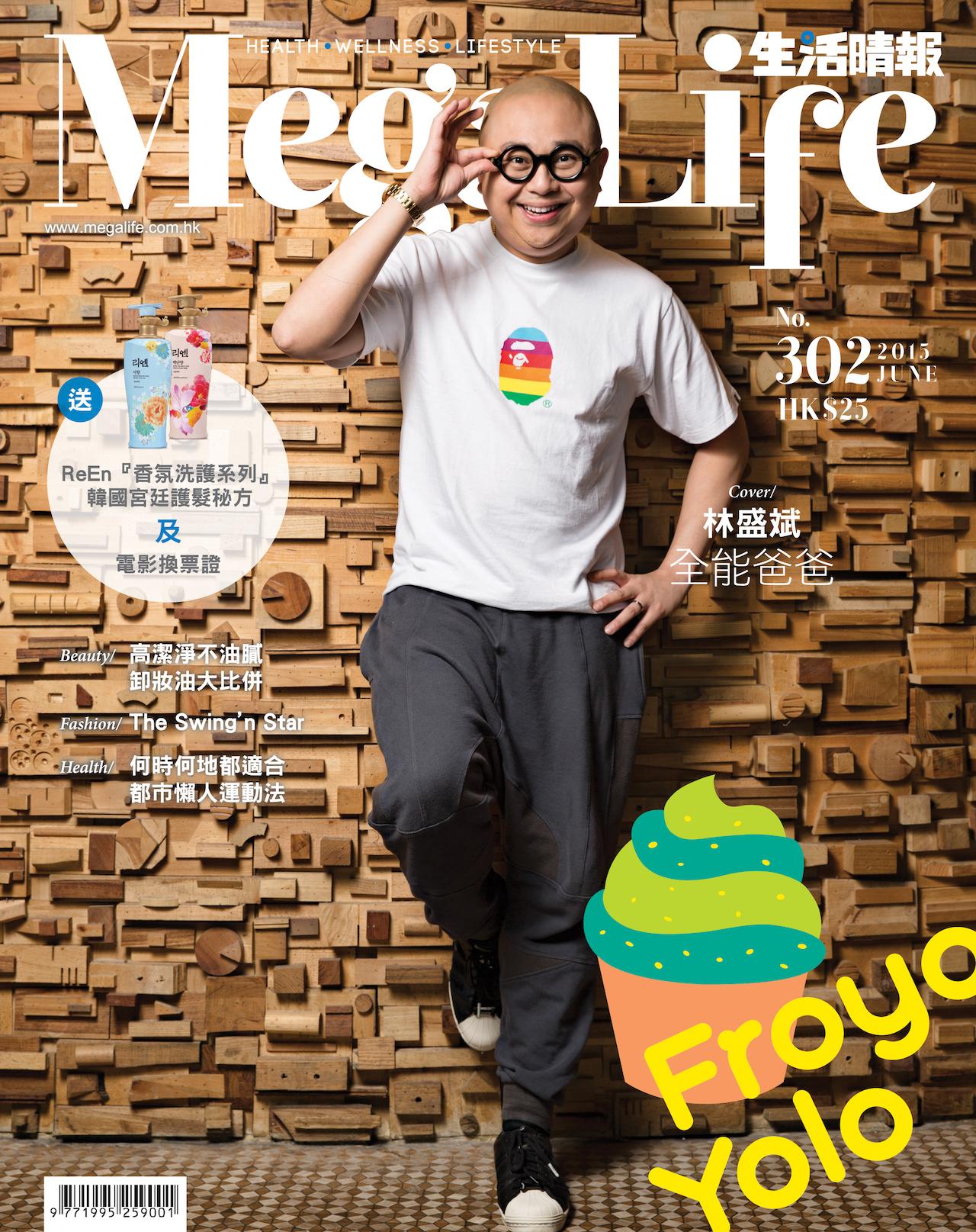 Cover(J)_302June_FA