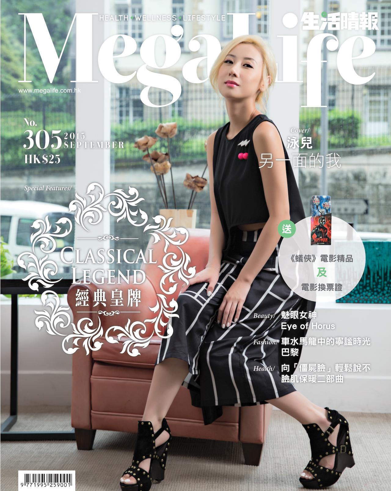 Cover(J)_305Sep_FA