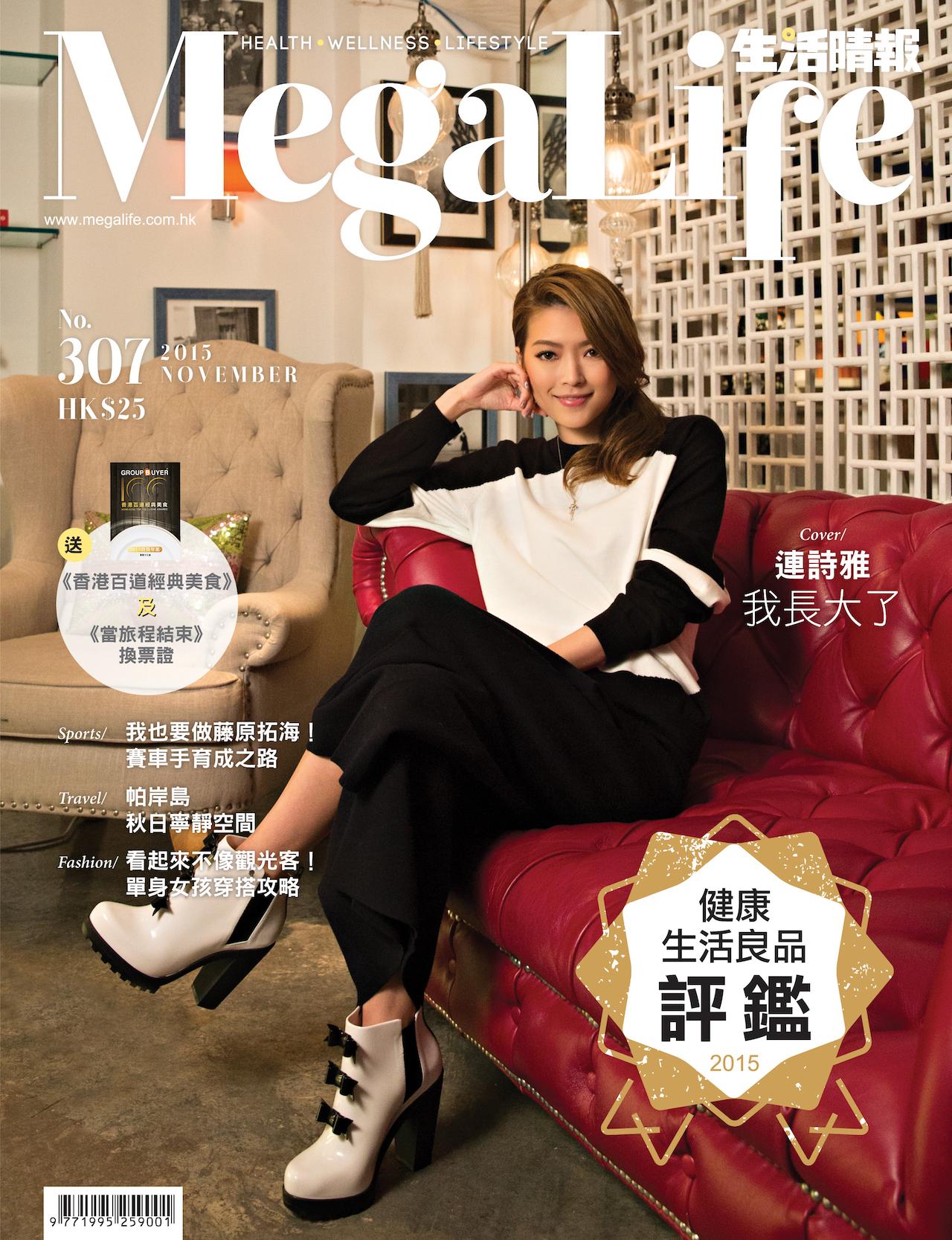 Cover(J)_307Nov_FA_ok