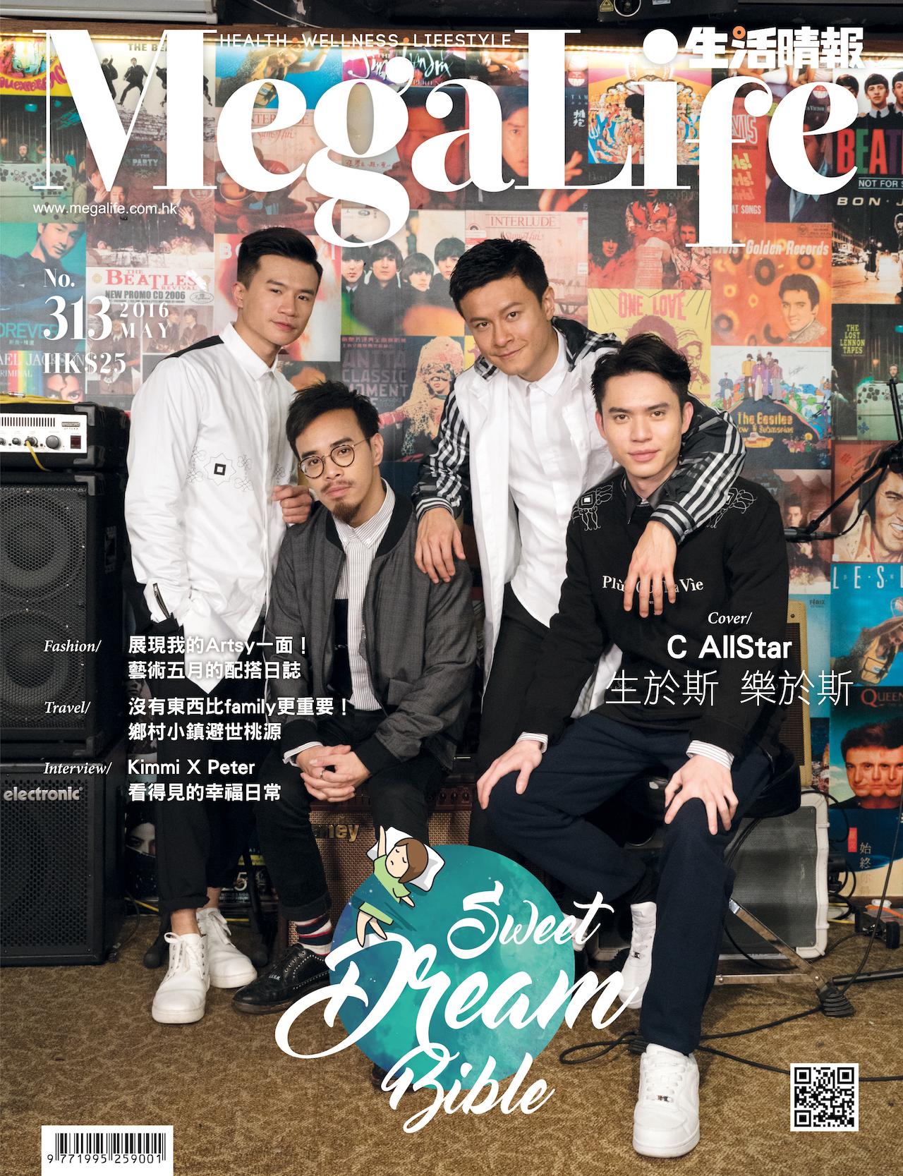 Cover(J)_313MAY_FA_ok