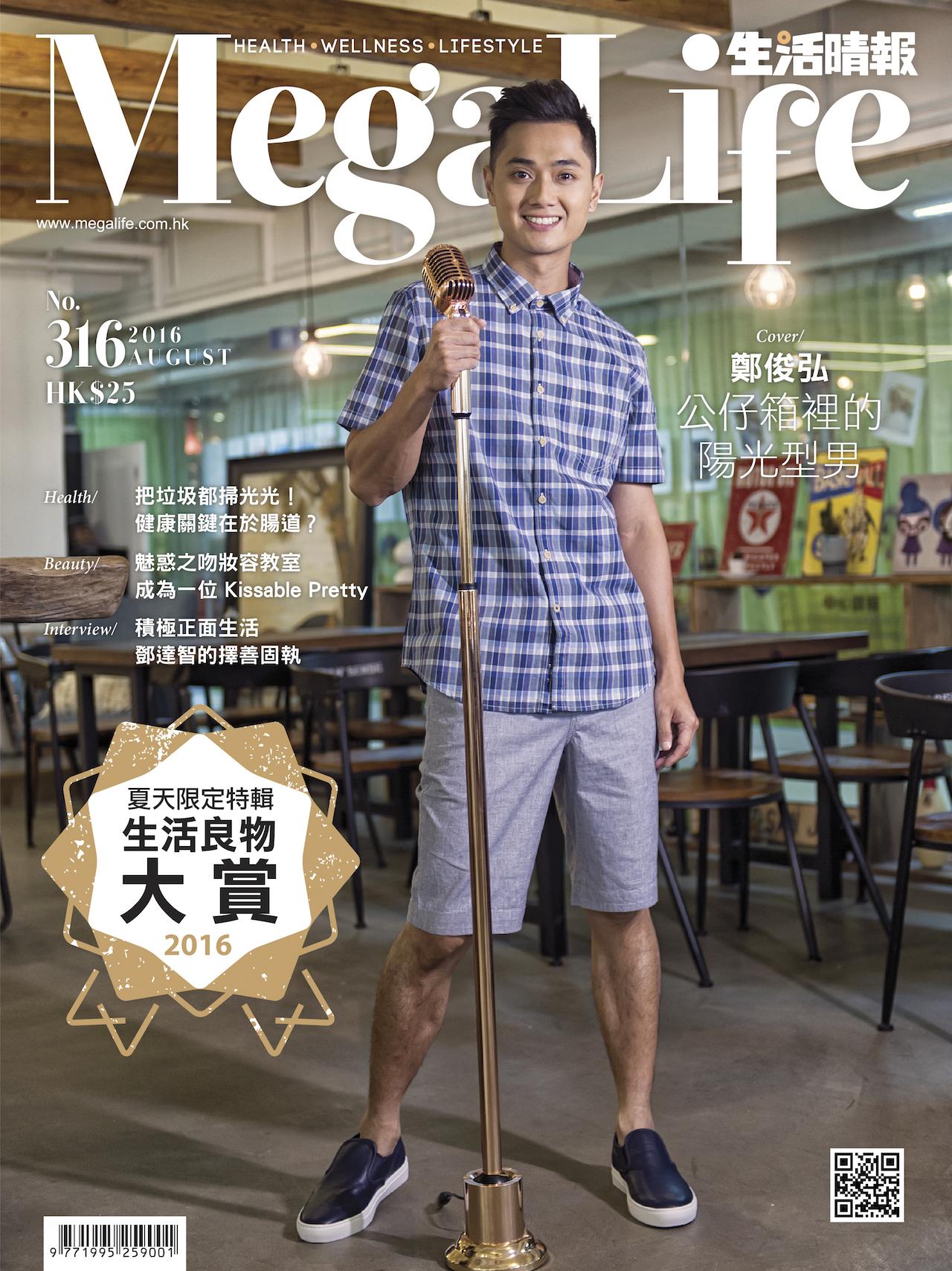 Cover(J)_315Jul_FA_ok