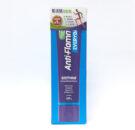 ANTI-FLAMME – 紫活絡草本按摩膏 (100G) (紐西蘭製造)